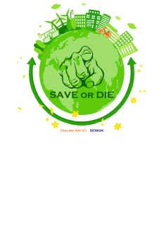 Save or die tsirt
